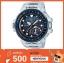 นาฬิกา Casio G-Shock ของแท้ รุ่น GWN-Q1000-7 thumbnail 1