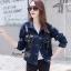 เสื้อผ้าเกาหลี พร้อมส่งงาน Premium Quality ค่ะ ใช้ผ้ายีนส์อย่างดีเนื้อหนา thumbnail 4