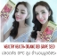 พร้อมส่ง Maxi Organic Red Grape Seed 30000 mgมีOPC สูง ถึง 280 thumbnail 35