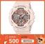 GShock G-Shockของแท้ ประกันศูนย์ รุ่น GMA-S120MF-4A จีช็อค นาฬิกา ราคาถูก ราคาไม่เกิน ห้าพัน thumbnail 1