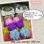 เซทพิมพ์วุ้นคุณกัลยา พร้อมดอกไม้ ชุด 4 thumbnail 1