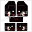ชุดพรมปูพื้นรถยนต์ ลาย Ddung สีดำ thumbnail 1