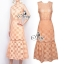 MIUMIU Sleeveless Square Lace Wide Length A Line Midi Dress thumbnail 4