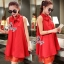 So Hot Ribbon Neck Sleeveless A Line Mini Dress thumbnail 2