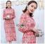 Eva Summer Blossom Embellished Smock Printed Dress thumbnail 1