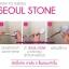พร้อมส่ง ฝักบัวหินเกาหลี seoul stone thumbnail 8