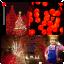 ไฟเชอรี่สีแดง ไฟเชอรี่LED ไฟประดับตกแต่งตามงานเทศการต่างๆ thumbnail 2