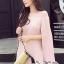 Minidress Light Pink Long Sleeve Chic Chic Dress thumbnail 4