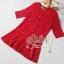 ชุดเดรสเกาหลี พร้อมส่ง เดรสสั้นสีแดงสด แต่งประดับมุกรอบตัวสวยเก๋น่ารักมากๆค่ะ เนื้อผ้าหนาเกรดดี thumbnail 3