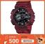 GShock G-Shockของแท้ GA-110CMZ-4 จีช็อค นาฬิกา ราคาถูก ราคาไม่เกิน หกพัน thumbnail 1