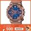 GShock G-Shockของแท้ ประกันศูนย์ GMA-S110GD-2A thumbnail 1