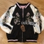 Sara Sporty Chic Floral Embroidered Satin Bomber Jacket thumbnail 8