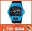 GShock G-Shock G-LIDE GLS-8900LV-2 thumbnail 1