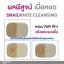 SNAILWHITE CLEANSING thumbnail 23