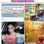 พร้อมส่ง Maxi Organic Red Grape Seed 30000 mgมีOPC สูง ถึง 280 thumbnail 32