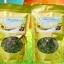 ชาเขียวอัสสัมอบมะลิ 100กรัม thumbnail 2