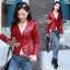 Zipper Hot Lady PU Jacket thumbnail 6