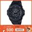 GShock G-Shockของแท้ ประกันศูนย์ G-STEEL TOUGHSOLAR GST-S100G-1B thumbnail 1