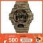 GShock G-Shockของแท้ ประกันศูนย์ GD-X6900CM-5 ลายพรางทหารสีเขียว EndYearSale thumbnail 1
