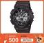 GShock G-Shockของแท้ ประกันศูนย์ GA-100CF-8A จีช็อค นาฬิกา ราคาถูก ราคาไม่เกิน ห้าพัน thumbnail 1