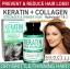 พร้อมส่ง Neocell Keratin Hair Volumizer วิตามินบำรุงเส้นผม thumbnail 1