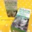 พร้อมส่ง Neocell Keratin Hair Volumizer วิตามินบำรุงเส้นผม thumbnail 7