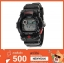 GShock G-Shockของแท้ ประกันศูนย์ G-7900-1 จีช็อค นาฬิกา ราคาถูก ราคาไม่เกิน สี่พัน thumbnail 1