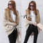 Margaret Fall-Winter Knit Outerwear and Faux Fur thumbnail 5