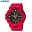 GShock G-Shockของแท้ ประกันศูนย์ GA-700CX-4APFB thumbnail 1