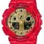 GShock G-Shockของแท้ ประกันศูนย์ GA-100VLA-4A Limited ThankYouSale จีช็อค นาฬิกา ราคาถูก ราคาไม่เกิน ห้าพัน thumbnail 1