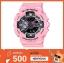 GShock G-Shockของแท้ G-SHOCK S Series GMA-S110MP-4A2 EndYearSale thumbnail 1