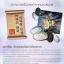 พร้อมส่ง ครีมเดียวที่รวบรวมส่วนผสมล้ำค่าkiss luxury abalone cream thumbnail 8