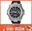 GShock G-Shockของแท้ ประกันศูนย์ G-STEEL TOUGHSOLAR GST-S110-1A thumbnail 1