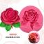 พิมพ์ยางซิลิโคน 3D ลายดอกกุหลาบติดใบใหญ่ใหญ่ thumbnail 1