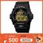 GShock G-Shockของแท้ ประกันศูนย์ G-8900-1DR thumbnail 1