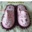 รองเท้าถูพื้น ไมโครไฟเบอร์ ลายอักษร 25 - 27 cm thumbnail 7