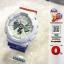 GShock G-Shockของแท้ ประกันศูนย์ GA-120TRM-7A EndYearSale thumbnail 2