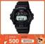 GShock G-Shockของแท้ ประกันศูนย์ G-6900-1 จีช็อค นาฬิกา ราคาถูก ราคาไม่เกิน สี่พัน thumbnail 1