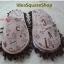 รองเท้าถูพื้น ไมโครไฟเบอร์ ลายอักษร 25 - 27 cm thumbnail 8