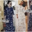 Danielle Flower Printed Navy Blue Chiffon Ruffle Maxi Dress thumbnail 1