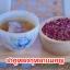 ชากุหลาบอูหลง 30ซองชา thumbnail 2