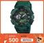 GShock G-Shockของแท้ ประกันศูนย์ Camouflage Series GA-110CM-3 EndYearSale จีช็อค นาฬิกา ราคาถูก ราคาไม่เกิน ห้าพัน thumbnail 1