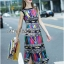 Alice Vivid Colorful Graphic Printed Maxi Dress thumbnail 5
