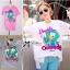 ( พร้อมส่งเสื้อผ้าเกาหลี) เสื้อยืดพิมพ์ลายเป็ด Disney Donald Duck ตัวนี้เหมาะกับสาวขี้เล่น ชอบความสนุก รักกางแต่งตัว เสื้อผ้าเนื้อดีพิมพ์ลายเป็ดโดนัลด์ดั๊ค น่ารักมากๆค่ะ ช่วงลายตรงคำพูดปักเลื่อมแบบประณีตมากๆ ช่วยเพิ่มลูกเล่นให้ดูไม่น่าเบื่อ thumbnail 14
