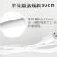 สายUSB lightning cable ใช้กับ iphone5 5s 5c ipad สำหรับ IOS7 ยาว90cm ไม่ขึ้นแจ้งเตือนค่ะ GOLF ของแท้ thumbnail 3