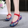 รองเท้าจีนลายดอกไม้ สีดำ ไซส์ใหญ่ ***สินค้าเข้าประมาณ 15/1/17