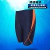 กางเกงว่ายน้ำไซส์5xl ขาสามส่วน รอบเอว 38-46 สะโพก 42-52ยาว 21 นิ้วผ้าดี มีเชือกผูกค่ะ