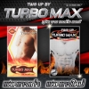 Two Up By Turbo Max ทูอัพ บาย เทอร์โบแม็กซ์ ขนาดเล็ก บรรจุ 30 แคปซูล