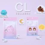 CL Collagen by Prime แพ็คเกจใหม่