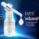 Eve's Horse Placenta Essential Serum 10 G. เซรั่มรกม้า
